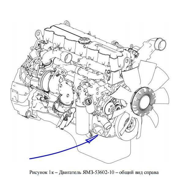 общий вид двигателя.JPG